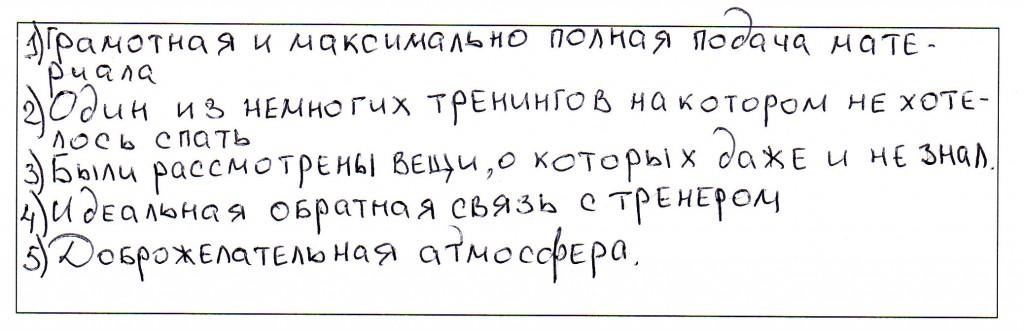 Дука Алексей