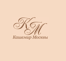 Логотип Кашемир Москвы 276 на 254