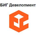 Логотип БИГ Девелопмент