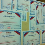 МИАН24 тренинг сертификаты