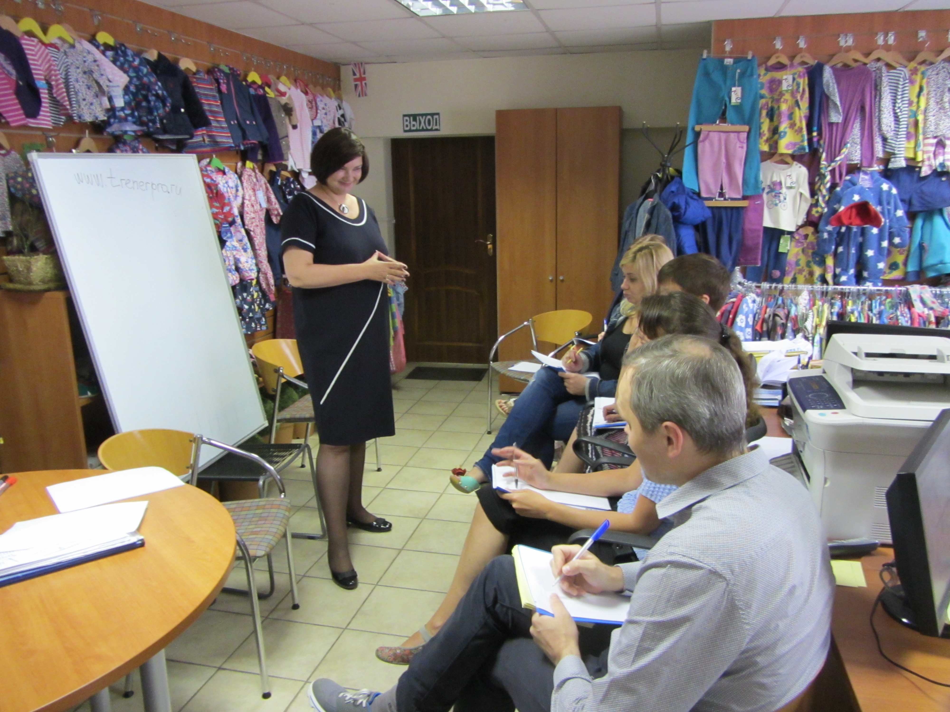 Green Kids тренинг по продажам тренер Светлана Щукина