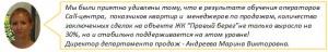 Марина Андреева Территория отзыв о тренинге