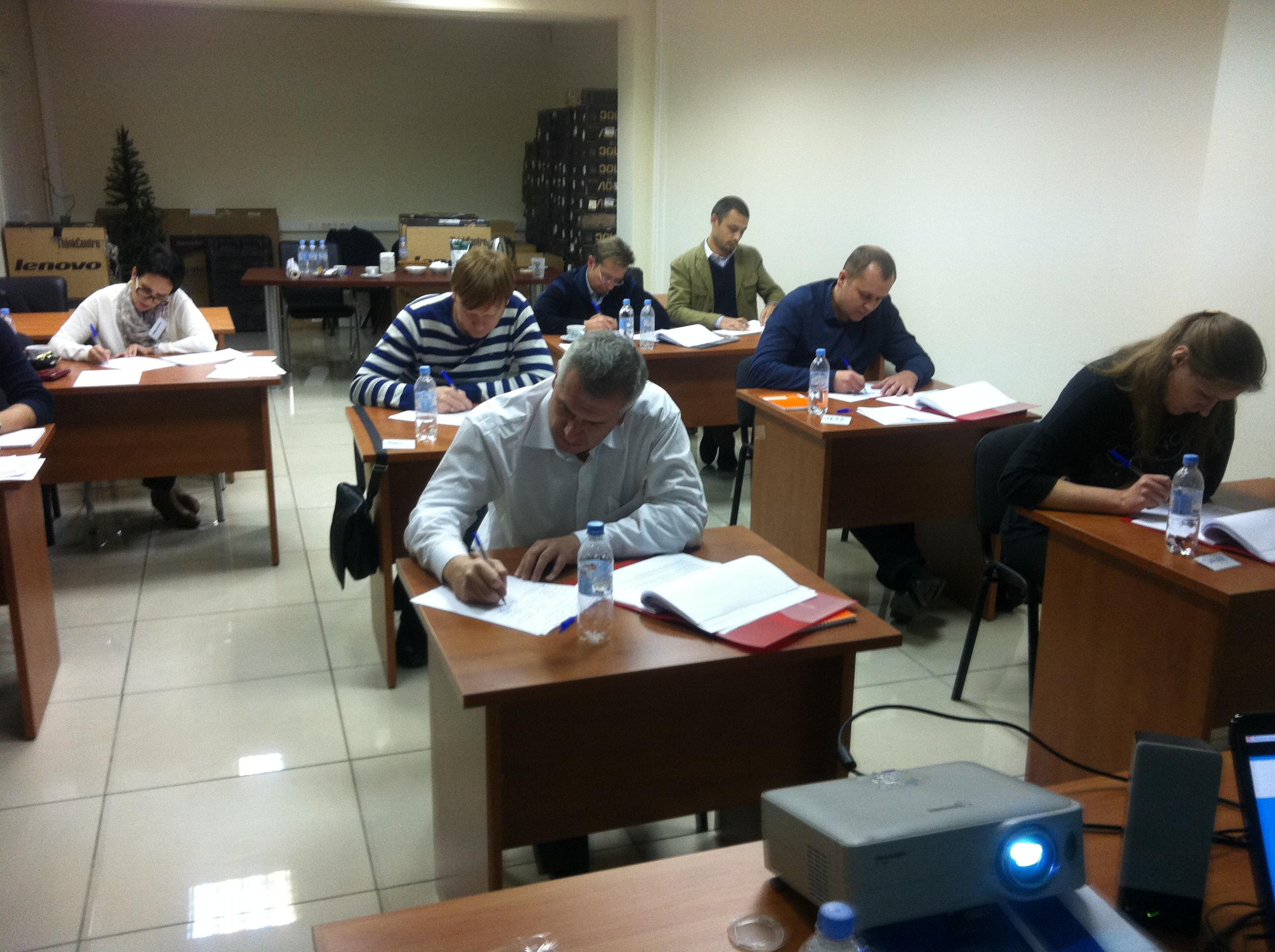 Аквариус тренинг руководителей Самостоятельная работа