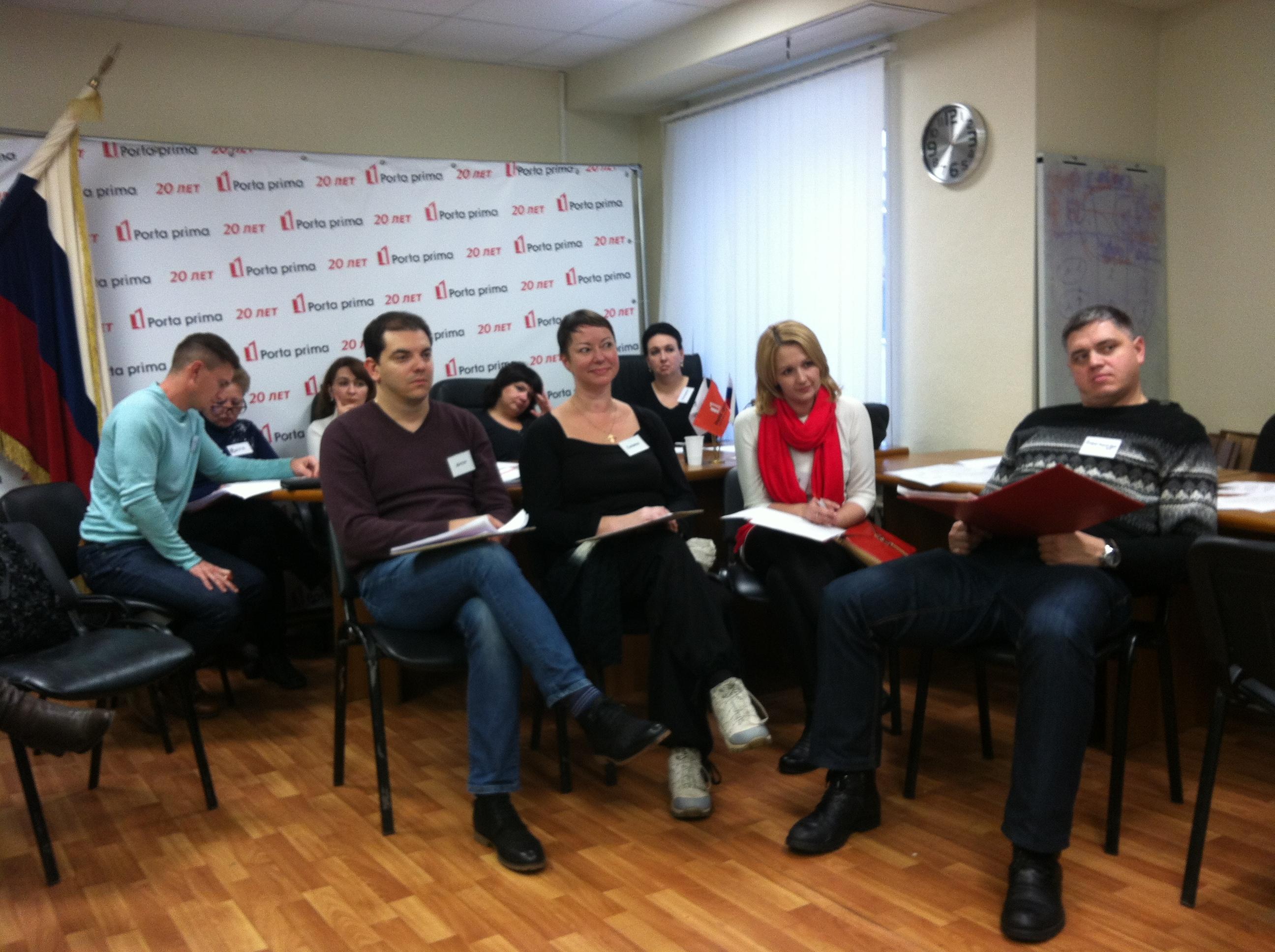 Porta Prima участники тренинга продаж