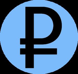 Иконка знак рубля
