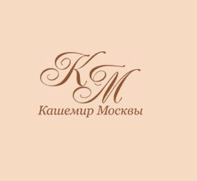 Логотип Кашемир Москвы с фоном