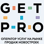 Логотип GET PRO