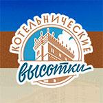 Логотип ЖК Котельнические высотки