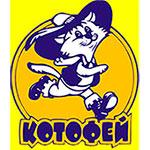 Логотип Котофей старый