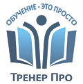 Логотип Тренер Про малый